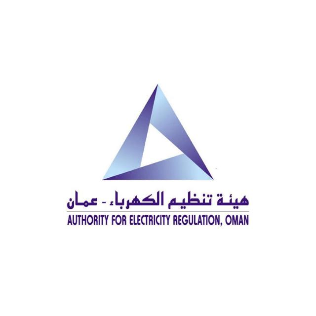 logo authority for electricity regulation clients powerdmarc